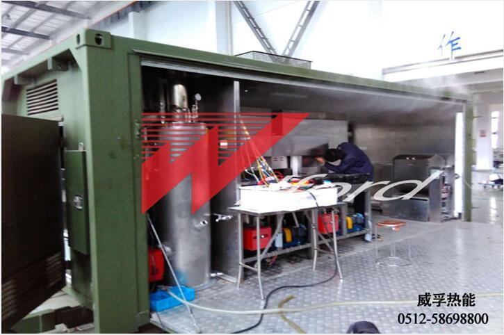 威孚最轻的重量级锅炉4