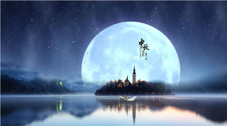 威孚-月圆中秋,情系天下