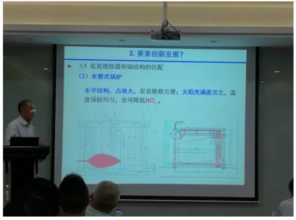 电锅炉技术3.jpg