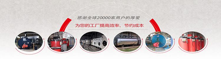 微信内容图片3_1_4.JPG