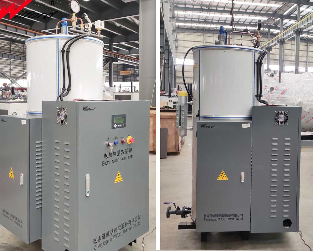 electric steam boiler 2