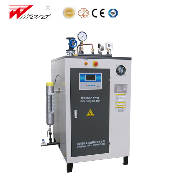 WDR/WFD免检电加热蒸汽发生器288-864KW