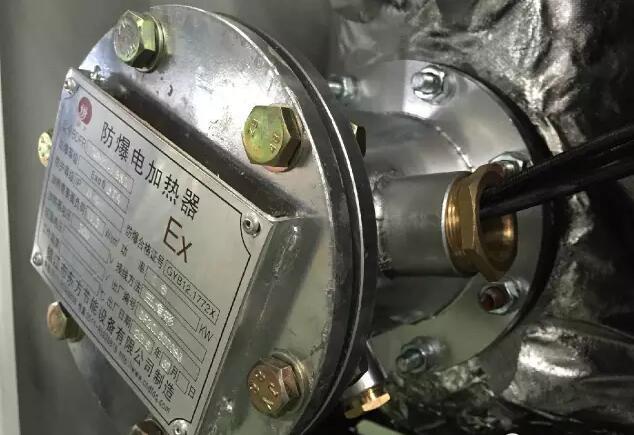 防爆锅炉4.jpg